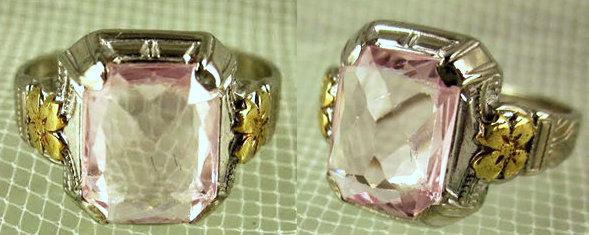 Child's Ring